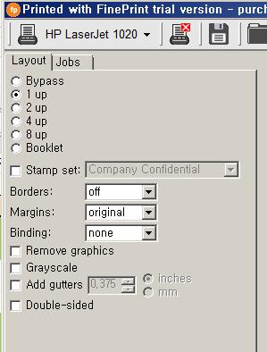 파인프린트 (파워포인트 인쇄시 여백없이 나누어 인쇄가능)