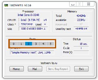 컴퓨터 메모리 검사 툴